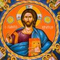 Loftsmaleri af Jesus Pantokrator
