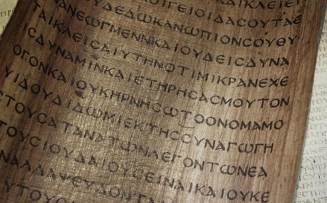 Side af gammelt græsk manuskript.